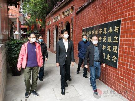 福建省委统战部副部长翁雄宇到福州九门局九仙君道院检查疫情防控工作