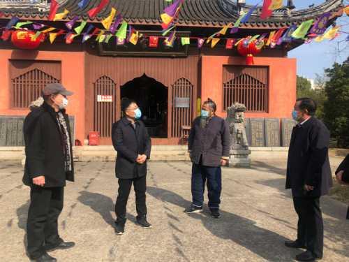 江蘇省揚州市民宗局赴儀征市檢查宗教活動場所疫情防控工作