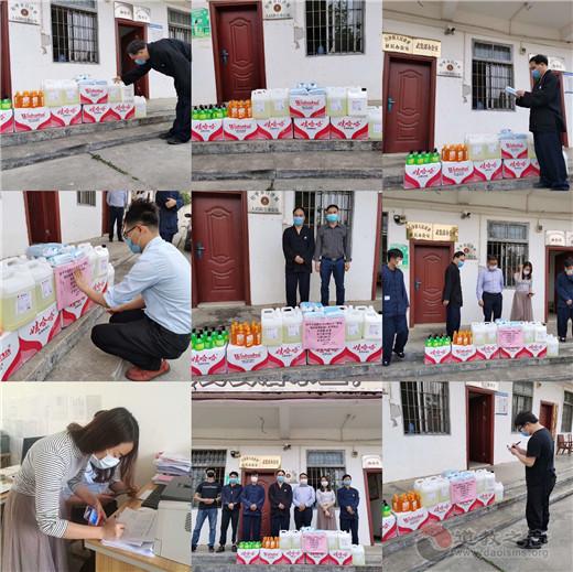 广西桂平道教界捐款捐物助力党委政府共抗疫情