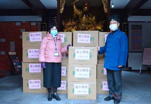 上海白云观慈爱功德会向防疫一线工作者捐赠爱心鸡蛋