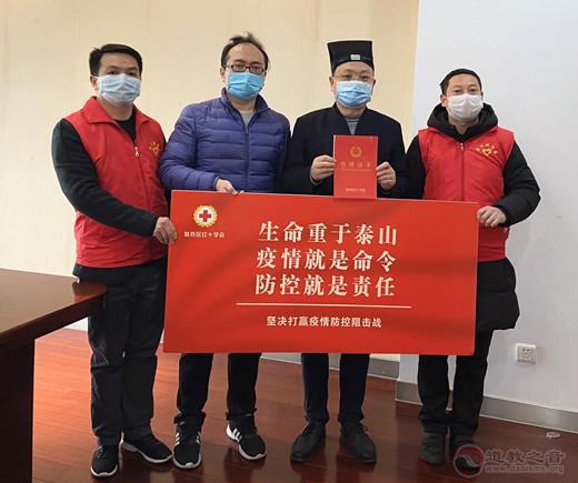 苏州城隍庙再次捐款定向用于姑苏区疫情防控工作