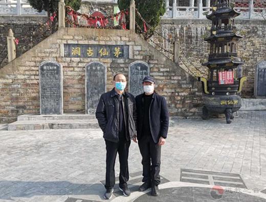 淮南市委統戰部副部長、市宗教局局長赴茅仙洞道觀調研
