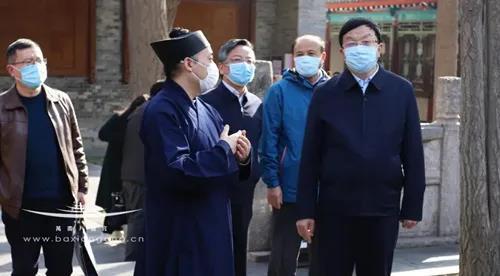陕西省政协副主席王卫华到西安八仙宫调研