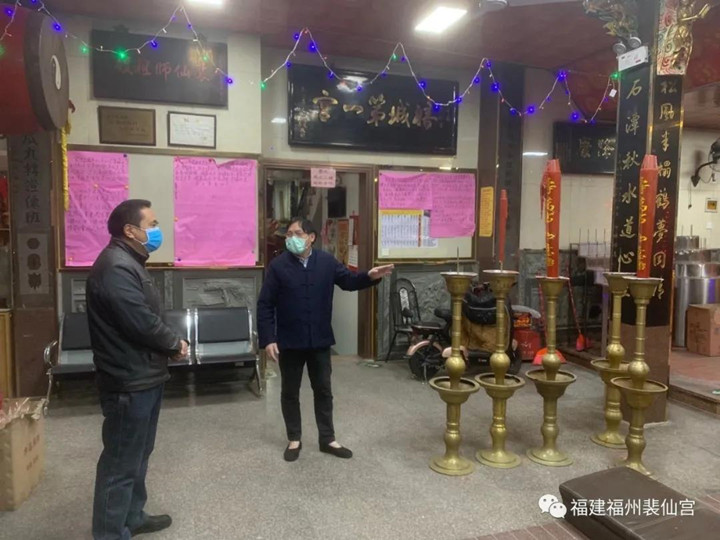 福州市委统战部分管同志赴裴仙宫检查疫情防控工作