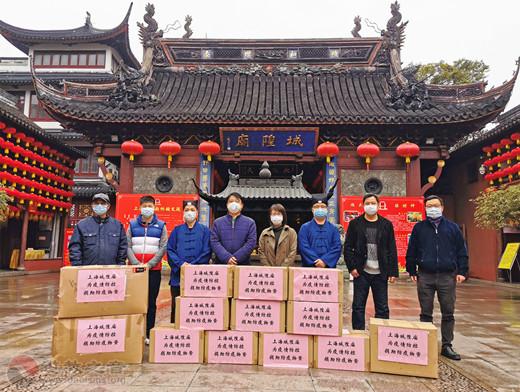 上海城隍庙向黄浦区疫情防控捐献一批物资
