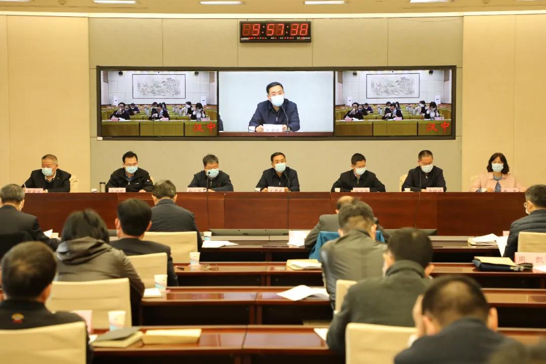 陕西省召开民族宗教局长电视电话会议