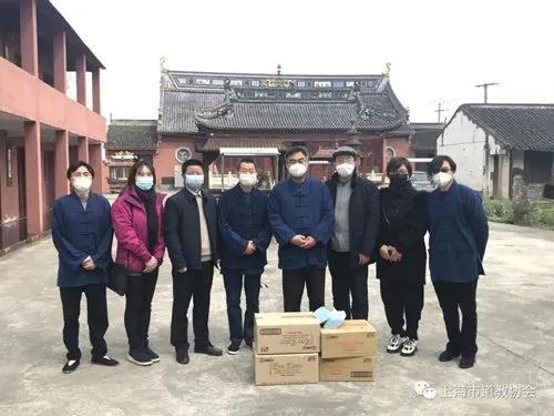 上海市民宗局佛道处、市道协走访慰问部分小型困难道教场所