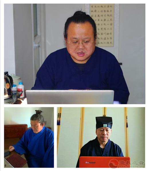 太原市道教协会召开2020年度第一次会长会议