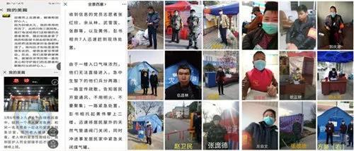 湖北省黃石道教界與黨同心奮進支援防疫