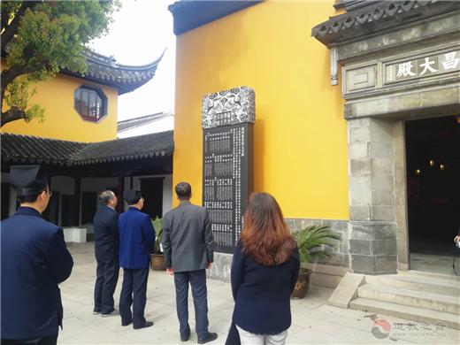 苏州市人大常委会副主任王鸿声调研玄妙观