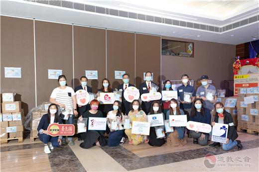 香港啬色园为复康及病人服务团体送赠防疫包