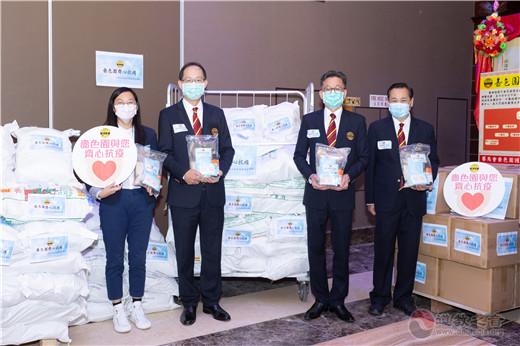 香港嗇色園為復康及病人服務團體送贈防疫包
