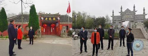 湖北省道教界全力做好三月三抗疫期间安全稳定工作
