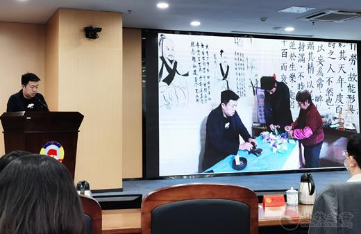 福州三坊七巷天后宫住持在福州市政协委员讲堂代表市宗教界作抗疫讲座