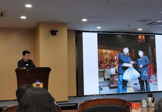 福州三坊七巷天后宫住持在福州市政协委员讲堂代表市宗教界做抗疫讲座
