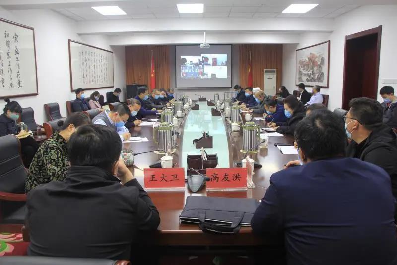 內蒙古自治區黨委統戰部召開堅持我國宗教中國化方向動員部署視頻會議