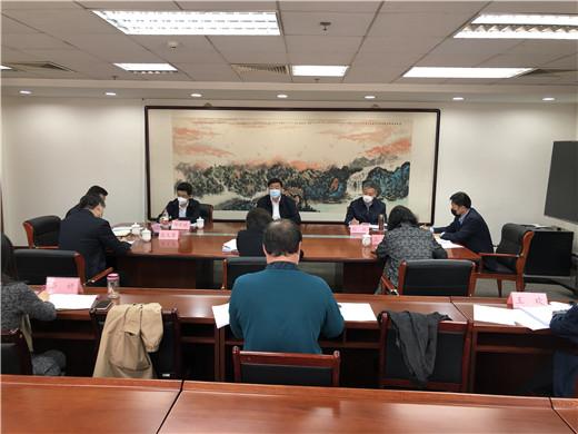 北京市宗教文化研究会筹备工作领导小组召开第一次会议
