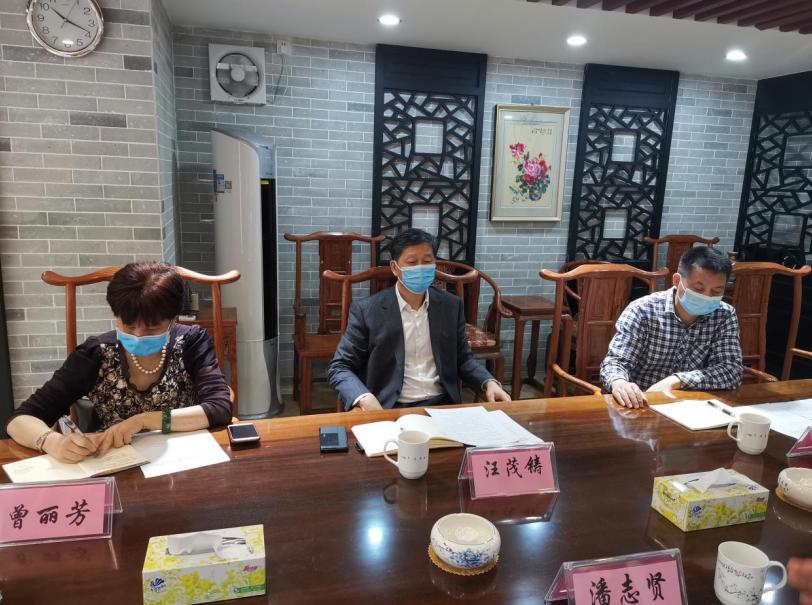 广州市民族宗教事务局局长汪茂铸检查部署道教场所疫情防控及清明期间管理工作