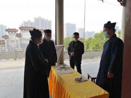 湖南省道协会长黄至安方丈督导和慰问邵阳市道协疫情防控工作
