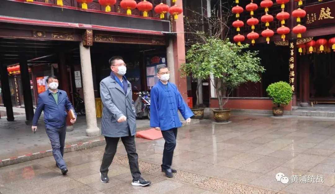 上海市黄浦区委统