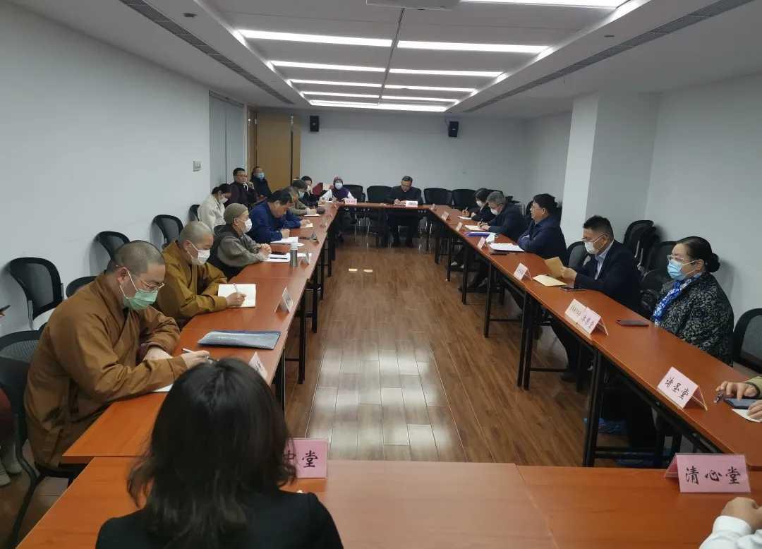 上海市黄浦区民宗办召开民族宗教团体、场所负责人一季度工作会议