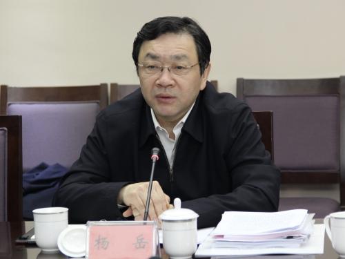 第五届国际道教论坛筹备工作及开幕式演出方案汇报会在宁召开
