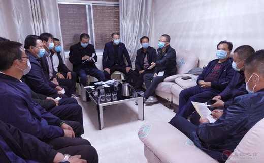 陕西榆阳道协召开会长办公会强化防疫管控安全工作