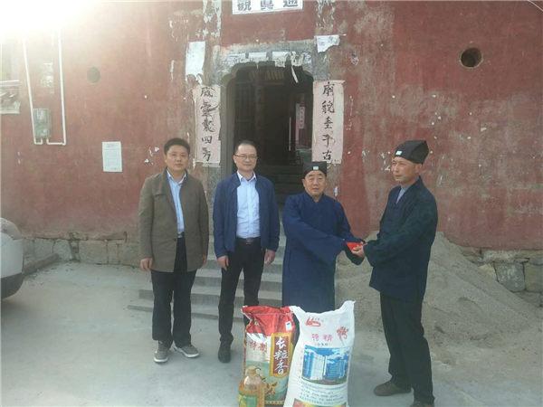 安徽省道协开展困难道观教职人员慰问活动