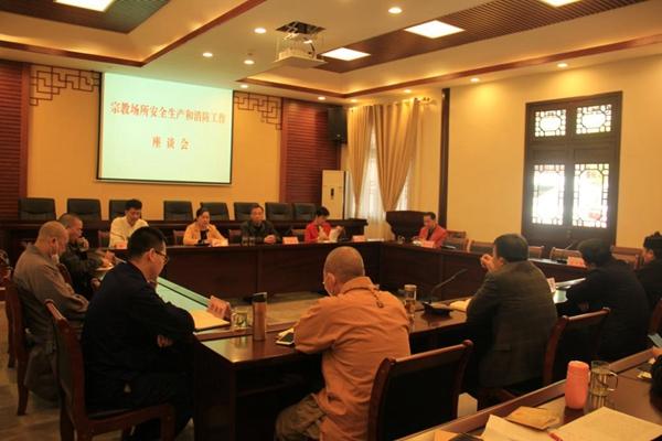 湖南省民宗委副主任趙仁秀到衡陽調研宗教場所安全工作