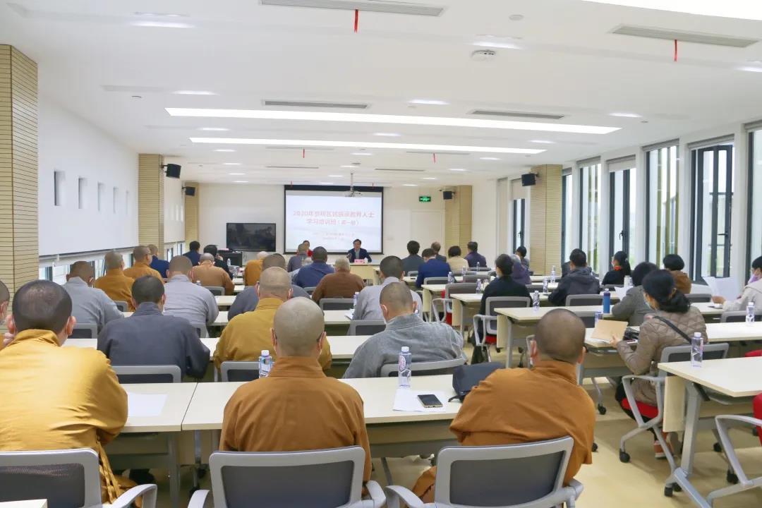 上海市崇明区举办2020年民族宗教界代表人士培训班