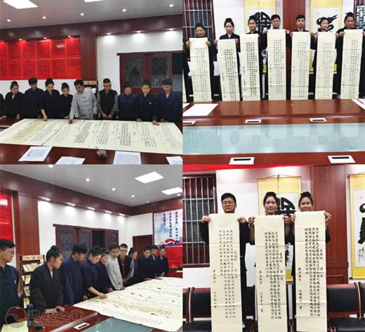 广西桂平市道协举办抄写《道德经》书法比赛