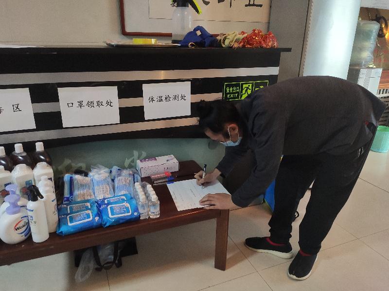 北京市房山区做好宗教活动场所疫情防控物资储备工作