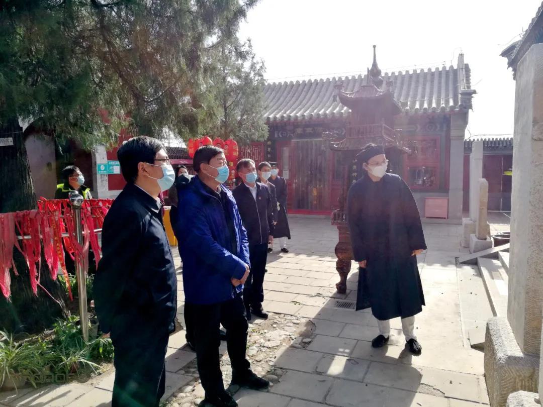 北京市民族宗教委到平谷区调研宗教活动场所疫情防控和安全消防工作