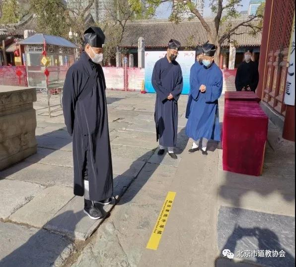 北京市朝阳区东岳庙与北京民俗博物馆扎实细致做好疫情期间环境治理与安全管理工作