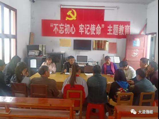 武汉大道观开展爱心助学活动