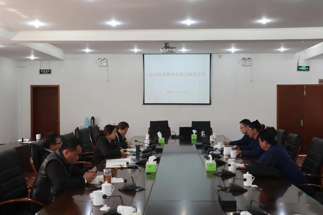 上海市金山区各宗教团体组织学习《宗教团体管理办法》