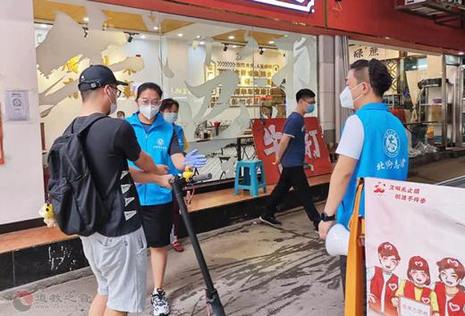 广州市道教都城隍庙积极参与社区防疫志愿者服务工作