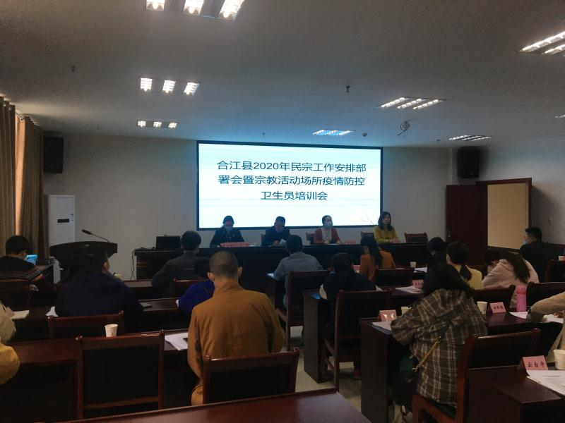 四川泸州市合江县三举措加强对受疫情影响困难宗教活动场所关心关爱