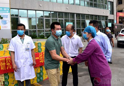 广东省陆丰市妈祖文化团体慰问一线战疫医护人员