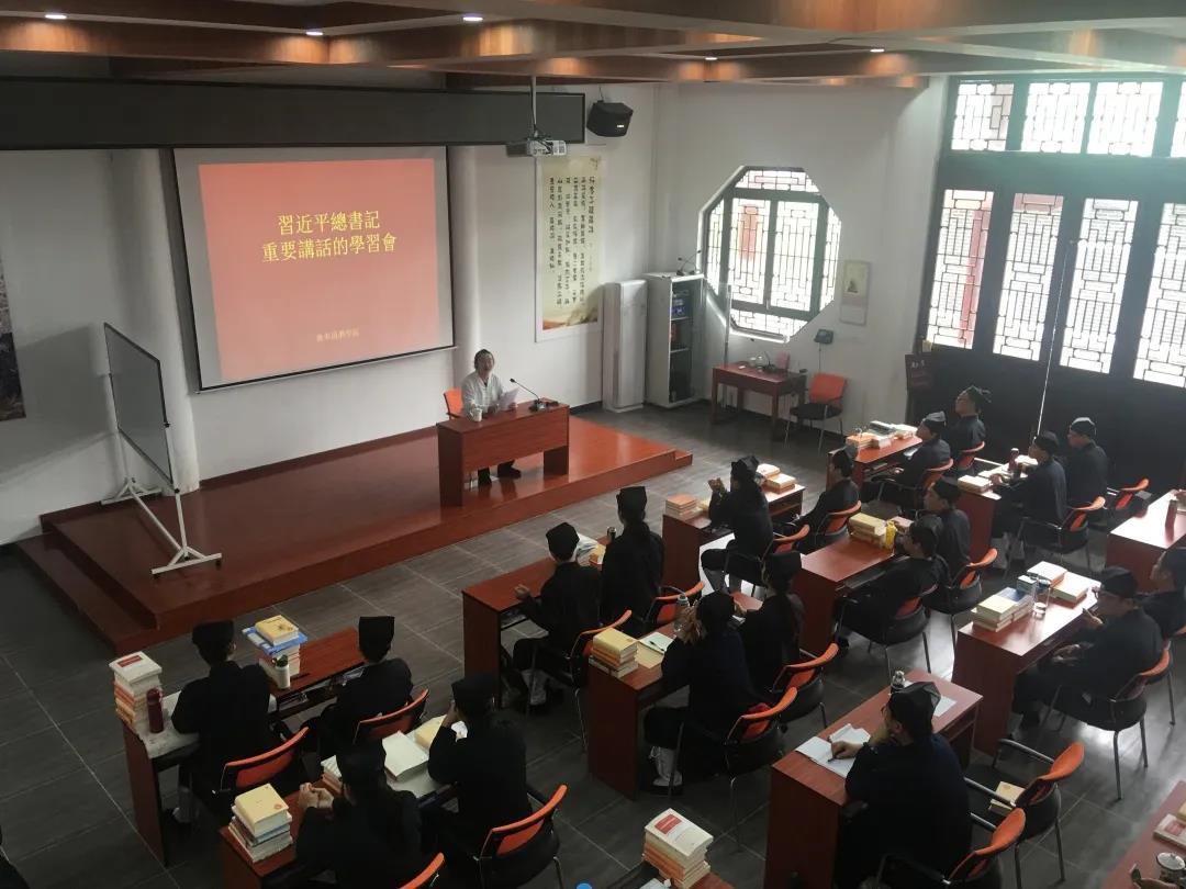 广东省道教学院2020年度招生简章