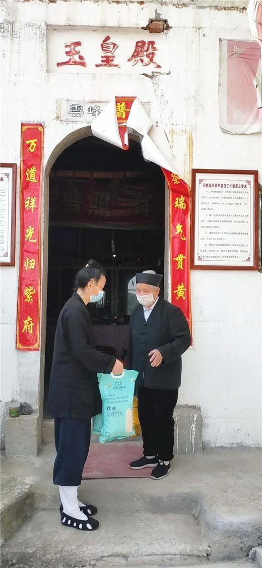 湖北省道教协会副秘书长程崇晴到分管片区走访慰问