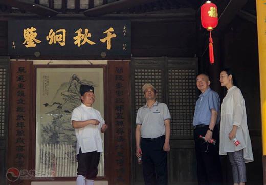 江苏省民宗委携省道协领导督查常州新北区道教场所安全工作