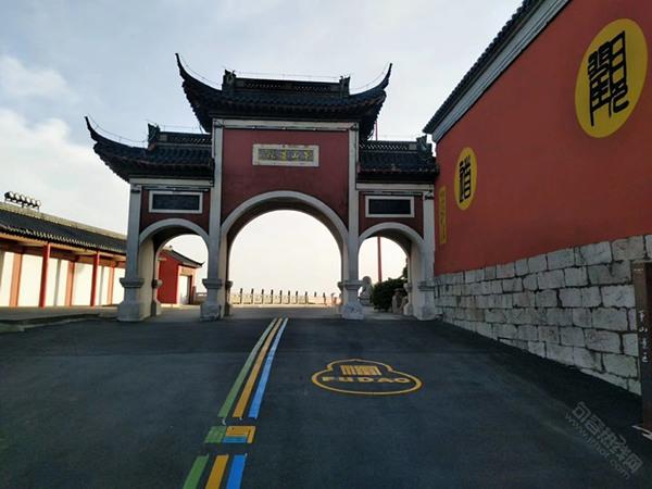 江苏省句容市积极推进茅山道院周边道路改造施工