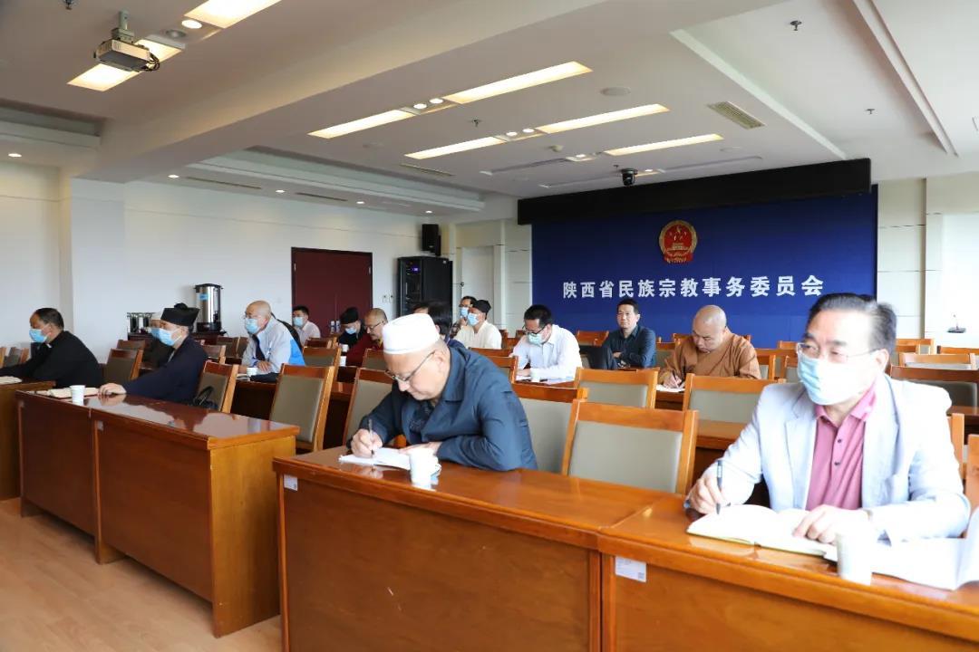 陕西省引导宗教团体以法治建设促能力提升作用发挥
