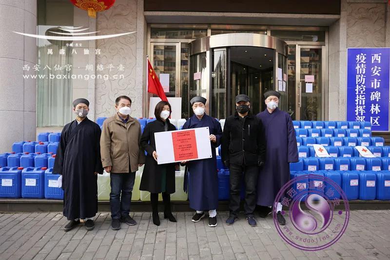陕西省引导宗教团体以法治建设 促能力提升作用发挥