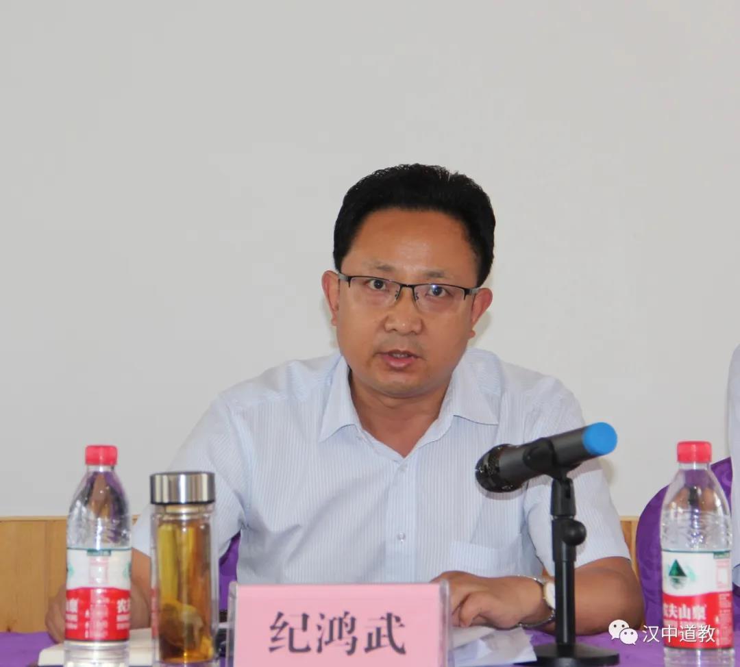 汉中市南郑区道教协会第二次代表会议隆重召开
