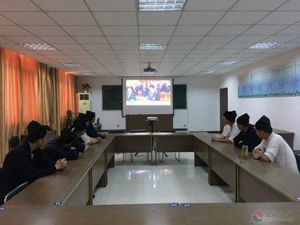 镇江市道教界人士集中组织收看全国政协、人大十三届三次会议开幕会直播盛况