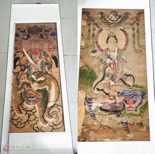 """廣西桂平市首屆""""道教水陸神仙畫""""文化研討會在羅叢巖召開"""
