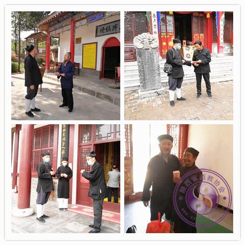 陕西省宝鸡市道教协会走访慰问困难宫观