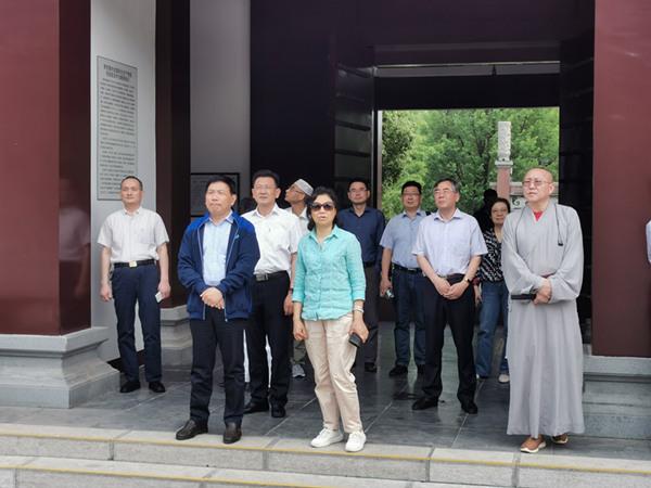 鎮江市人大常委會專題調研第五屆國際道教論壇籌備工作